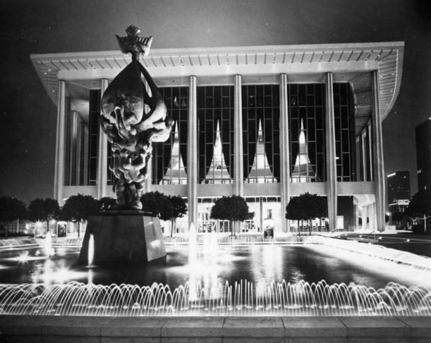 Music Center Plaza with old fountain design