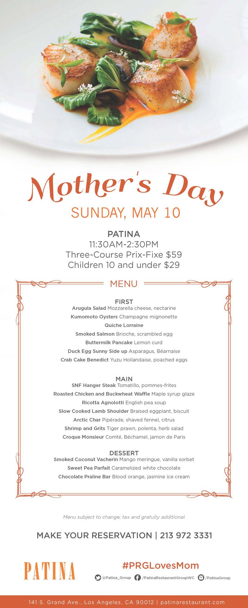 MothersDay-Patina